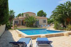 Villa in Ametlla de Mar - Villa Jacaranda